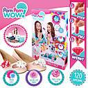 Игровой набор Pom Pom Wow! – СУПЕРМИКС 48528-PPW, фото 3