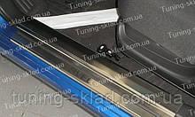 Накладки на пороги Chevrolet Aveo T200 (накладки порогів Шевроле Авео Т200 )