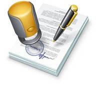 Розробка статуту, реєстрація статуту підприємства, статут Полтава