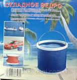 Складное ведро Foldaway Bucket, фото 4
