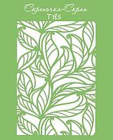 Трафарет листва