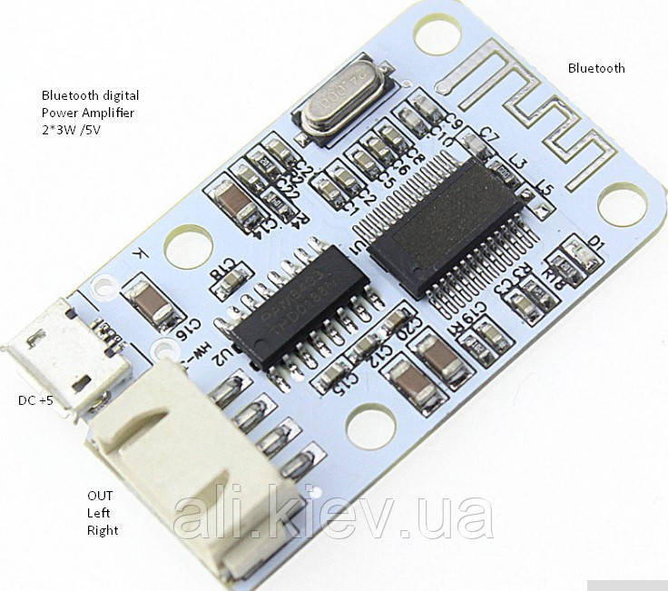 Bluetooth модуль,с усилителем 2*3Вт