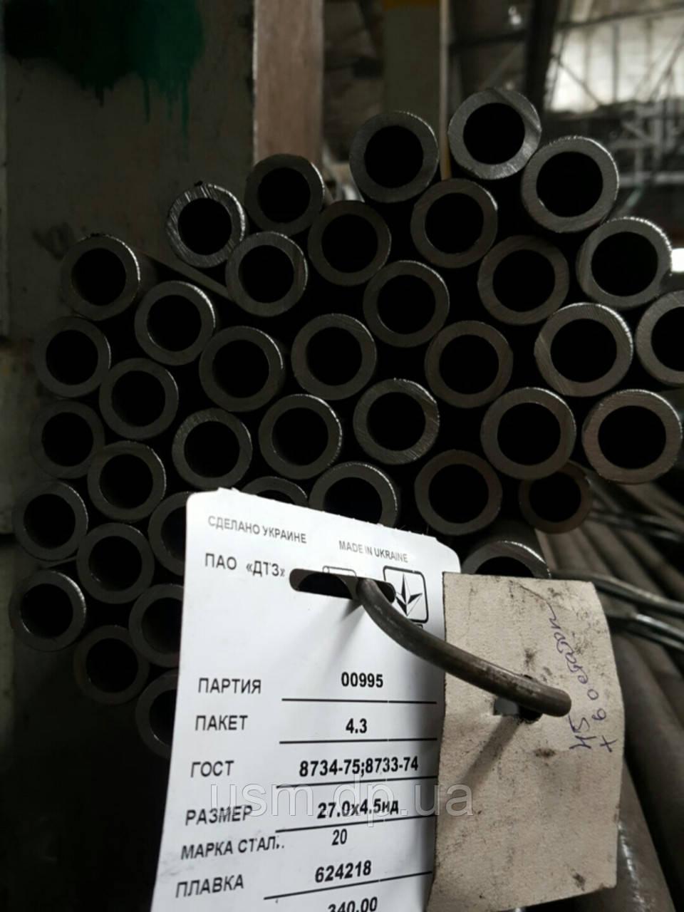 Труба 27х4; 27х4,5 мм. ГОСТ 8734-75 бесшовная холоднодеформированная ст.10; 20; 35; 45.