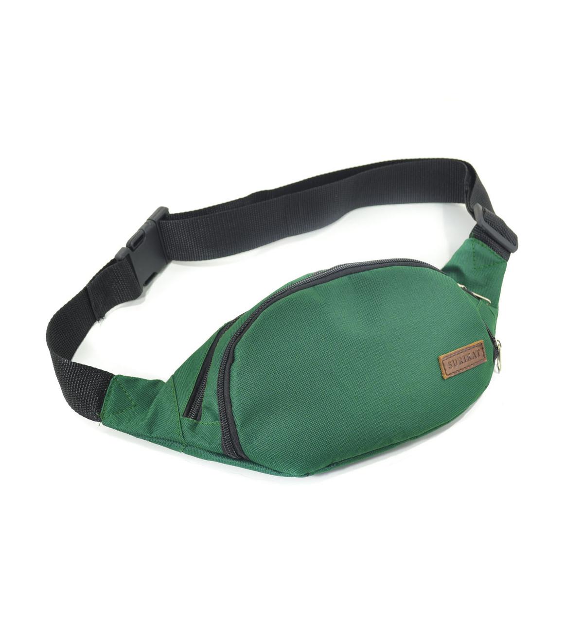 Поясная сумка зеленая Banan Surikat (бананка, сумка на пояс, сумки)