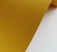 Дизайнерский картон перламутровый (желтый)