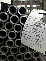 Труба 34х4; 34х4,5 мм. ГОСТ 8734-75 бесшовная холоднодеформированная ст.10; 20; 35; 45., фото 1