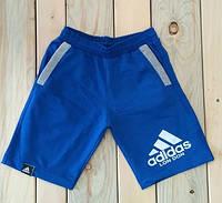 Шорты Adidas на мальчика электрик на 8, 9, 10, 11, 12 лет