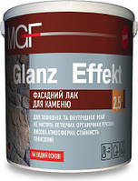 Фасадный лак для камня GLANZ EFFEKT 0,75л (глянец) - Акриловый фасадный лак для камня