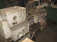 Токарно-винторезный станок. мод. 1А616