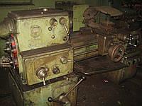 Токарно-винторезный станок. мод. 1А616П