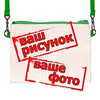 Детская сумочка Happy Child с Вашим принтом/фото