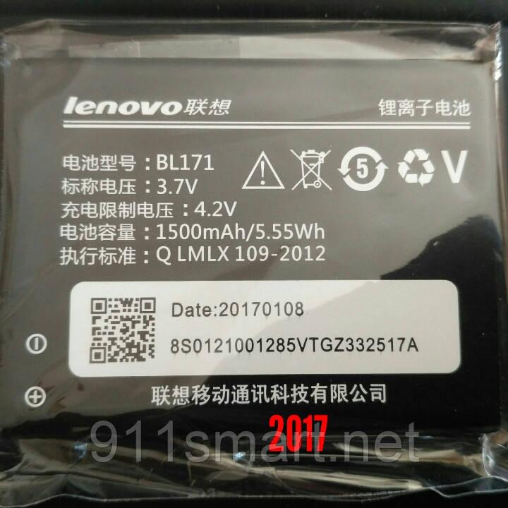 Акумулятор lenovo bl171 A390, A50, A60, A65, A356, A368, A376