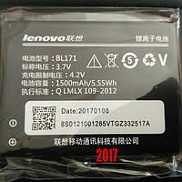 Акумулятор lenovo bl171 A390, A50, A60, A65, A356, A368, A376, фото 1