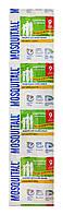 Пластины Mosquitall Защита всей семьи от комаров для дома и дачи (10 + 2 в подарок) - 12 шт.