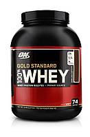 Протеин Optimum Nutrition Gold Standard 100% Whey - 2273g