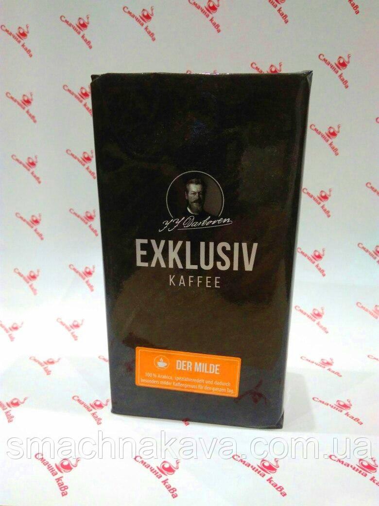 Кофе молотый Exklusiv Kaffee Der Milde 250 гр.