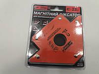 Магнитный фиксатор МК-922 23кг