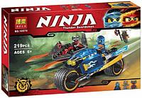 Конструктор Ninja Пустынная молния 10579