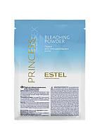 Пудра для обесцвечивания волос Princess Essex Estel, 30 г