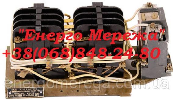 Пускатель магнитный ПМЕ 114 380В
