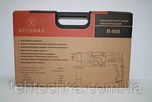 Перфоратор Арсенал П - 900, фото 2