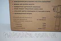 Перфоратор Арсенал П - 900, фото 3