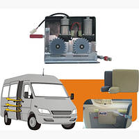 Автомат для раздвижной двери VW LT (2-моторный)