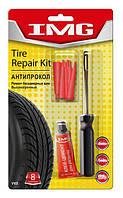Набор для ремонта бескамерных шин повышенной прочности