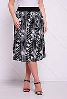 Плиссированная женская юбка ТИНА ТМ Таtiana 54-60 размеры