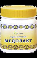 медова композиція  Медолакт