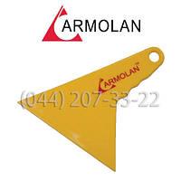 Сламер микро Armolan