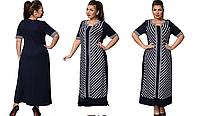Платье женское 298лг Батал