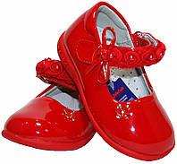 Детские нарядные туфли для девочек Apawwa Польша,размеры 20-25