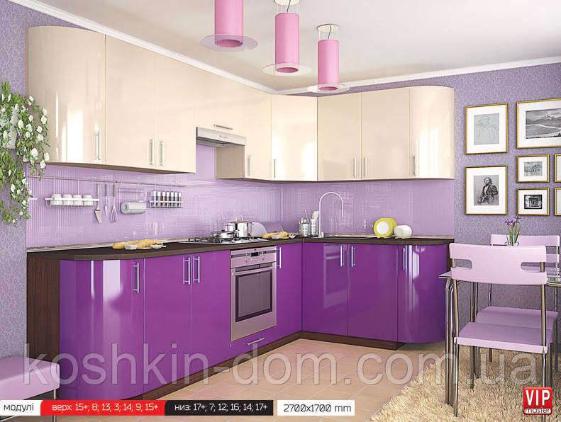 Кухня модульная, угловая MDF пленочный жемчужина/виолетта  2700*1700 мм