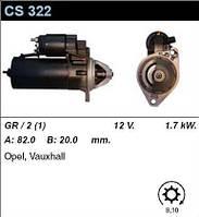 Стартер Opel 1.6-1.7 d редукторный CS 322