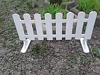 Забор садовый - 1 метр