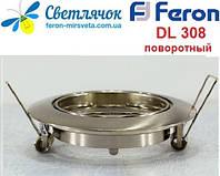 Потолочный встраиваемый светильник Feron DL 308 G5.3 поворотный титан