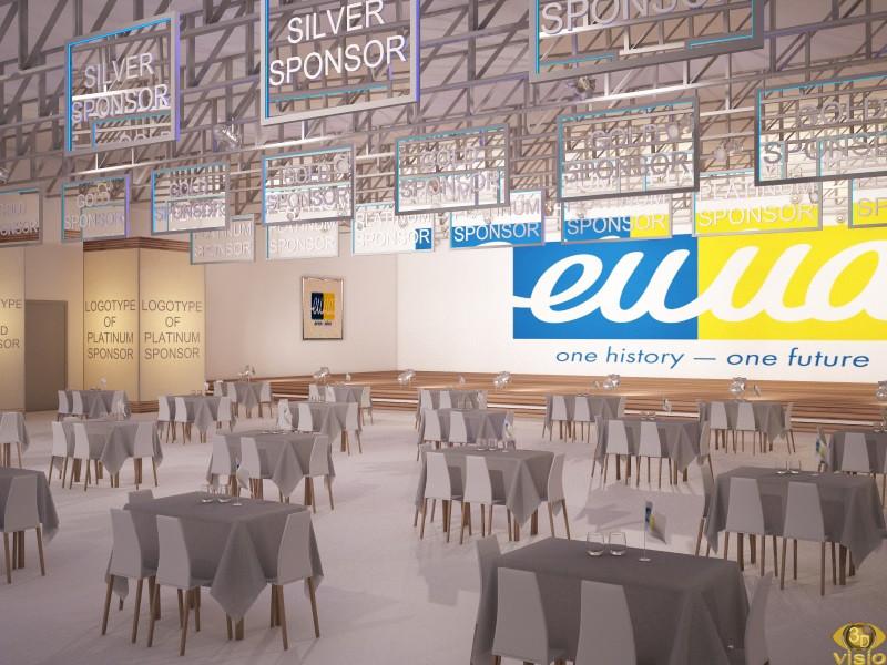 Выставочный зал EUUA