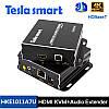 Видео передатчик Tesla Smart HKE1011A7U 4К 3D HDBaseT 100 м HDMI KVM Extender по витой паре
