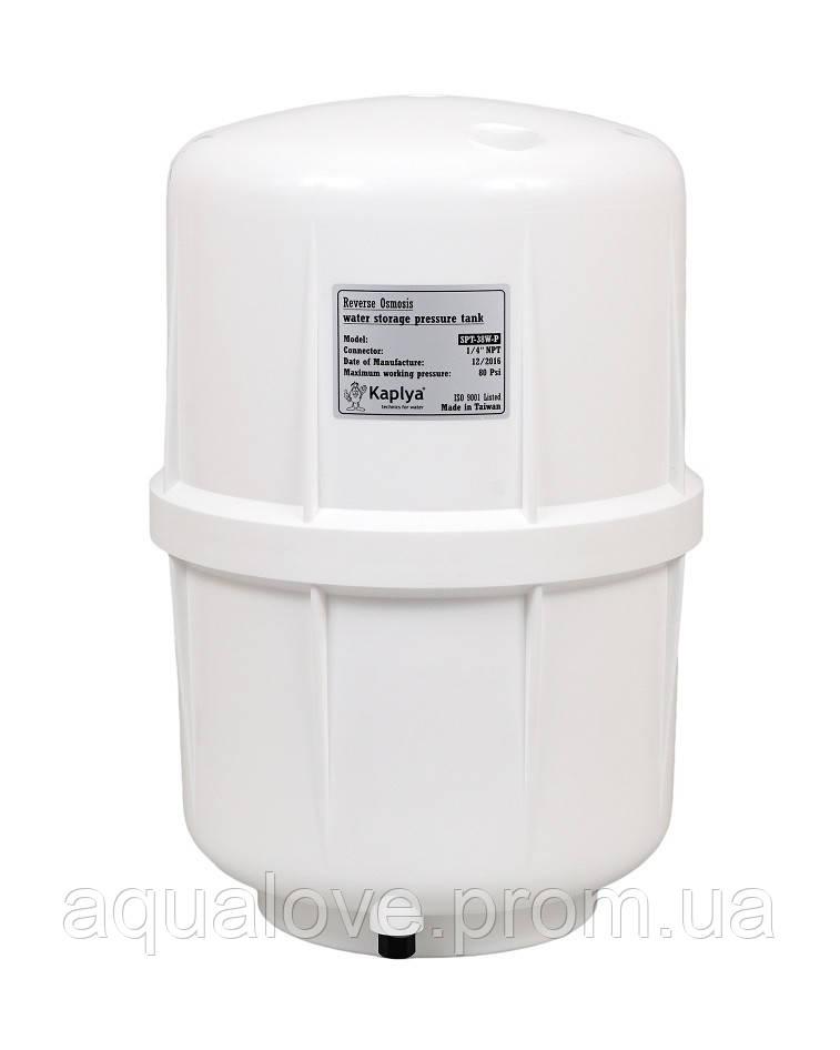 Бак для систем обратного осмоса, пластиковый накопительный, белого цвета, объем 12 л., SPT-38W-P