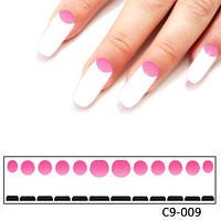 """Слайдер для дизайна ногтей """"Розовая мечта"""""""