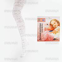Детские капроновые колготки микрофибра Zuvei C3102-3 5-7