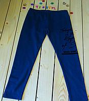 Модные синие  лосины  для девочки на рост 134-146