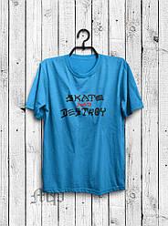 Мужская футболка Skate and Destroy