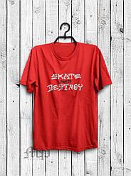 Мужская футболка Skate and Destroy, мужская футболка Скейт и Дестрой, спортивная, брендовая,красная