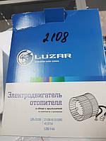 Мотор отопителя (электродвигатель с крыльчаткой на подшипнике) на ВАЗ 2108, 2109, 21099, 2110, 2111, 2112, 211