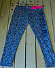 Модные меланжевые   лосины  для девочки (рост 146-152 см)