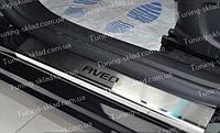 Накладки на пороги Chevrolet Aveo T300 (накладки порогов Шевроле Авео Т300)