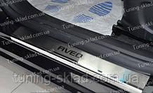 Накладки на пороги Chevrolet Aveo T300 (накладки порогів Шевроле Авео Т300)