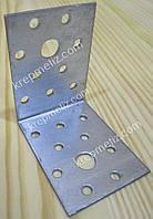 Уголок крепежный KU 70x70x55x2,5